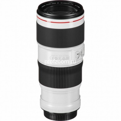 Canon EF 70-200mm f/4.0 IS II USM